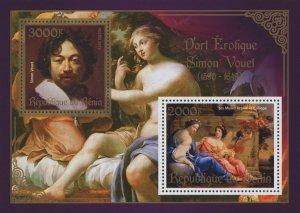 Erotic Art Paintings Simon Vouet Souvenir Sheet of 2 Stamps Mint NH