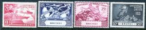 Brunei 79-82, MNH, UPU-75 1949 Plane Ship Hemisphere Globe.