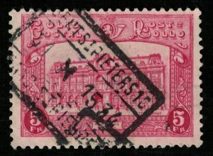 Brüssels Central Post Office, 5 Fr, 1929-1930, SC #q178 (Т-5995)