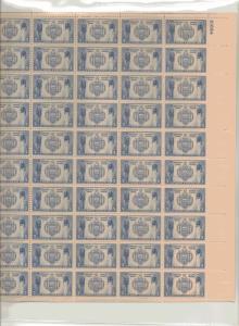 US 794 - 5¢ Seal of US Naval Academy Unused