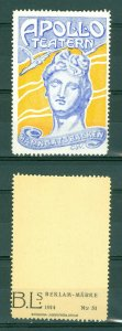 Sweden. Poster Stamp 1914. MNH.  Apollo Theater Stockholm.  Hamngatsbacken
