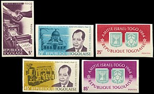 Togo 506-510, MNH imperf., Togo and Israel Friendship