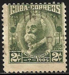 Cuba 1969 Scott# 677 Used
