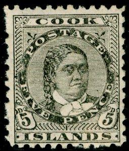 COOK ISLANDS SG17, 5d olive-black, M MINT. Cat £29.