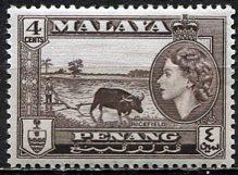 Malaya Penang; 1957: Sc. # 47; **/MNH Single Stamp
