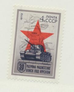 Russia Scott #4064, Mint Never Hinged MNH, Battle of Kursk Issue From 1973 - ...