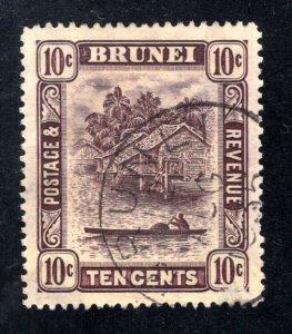 Brunei, Scott 54   VF,  Used,  CV $32.50  ....0980030