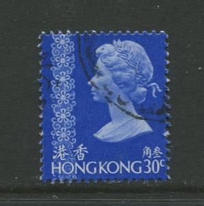 STAMP STATION PERTH Hong Kong #279 QEII Definitive Issue  FU CV$0.50.
