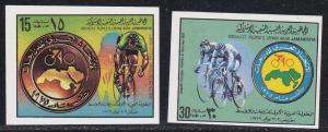Libya # 840-841, Imperf Cycling, Mint NH
