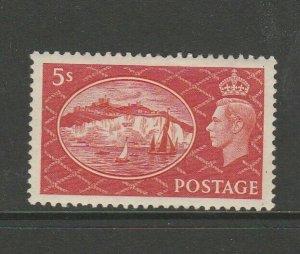 GB GV1 1951 Festival 5/- MM SG 510
