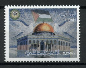 Lebanon Architecture Stamps 2019 MNH Jerusalem Buildings Flags 1v Set