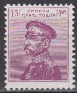 Serbia #114 MNH F-VF   (ST787L)