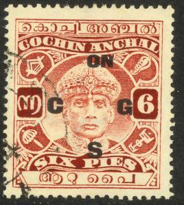 INDIA IFS COCHIN 1933-35 6p Red Brn Sri Rama Varma III OFFICIAL Scott No O38 VFU