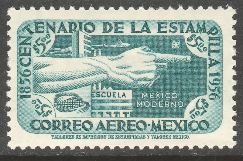 MEXICO C234, $5P Centenary of 1st postage stamp UNUSED, H OG. VF.