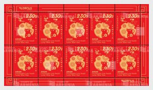 Stamps of Armenia 2019 - Lunar New Year 2020 - Sheetlet