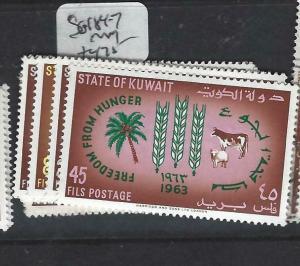 KUWAIT   (PP2804B)  FFH  SG 184-7   MOG