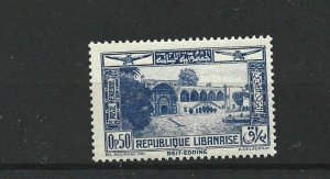 LEBANON  1937 - 40  OP 50  BRIGHT BLUE   MNH