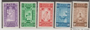 Ethiopia Scott #268-272 Stamps - Mint NH Set