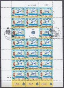 2004Israel1783KL rareTelabul 2004 - in 1 Exemplar2 600,00 €