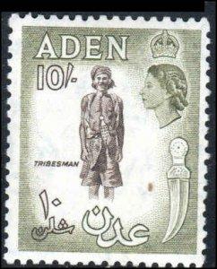 Aden  #59  Mint NH CV $1.90