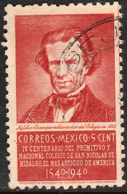MEXICO 761, 5c School of San Nicolas, 1st in America Used. F-VF. (685)