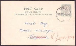 MALAYA PERAK 1957 6c postcard used IPOH to Singapore.......................34818