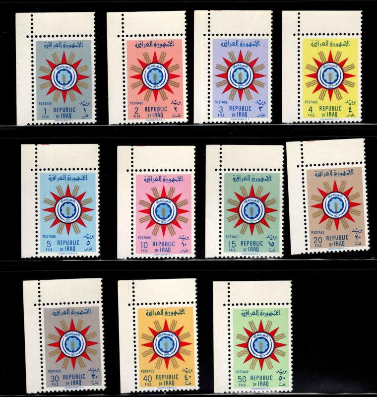 IRAQ Scott  232-242 MNH** 1959 Emblem short set