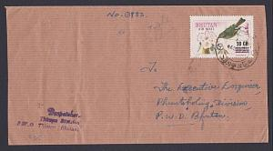 BHUTAN 1970 local cover with 20ch provisional overprint on 10ch Bird.......87787