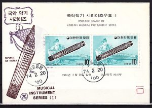 South Korea, Scott cat. 883a. Music Instruments s/sheet. First day cover. ^