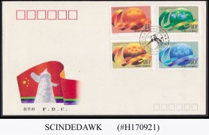 CHINA - 1989 40th ANNIV. OF FOUNDING OF THE PEOPLE'S REPUBLIC OF CHINA -...