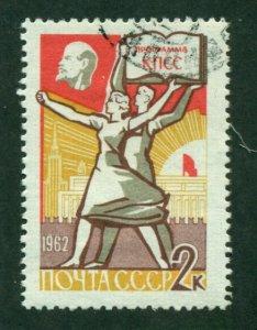 Russia 1962 #2612 CTO BIN = $0.20