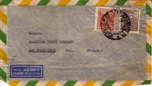 Brazil, Airmail