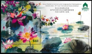 Hong Kong Macao 35th Asian International Stamp Exhibition sheetlet MNH 2018