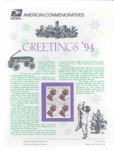 UNITED STATES COMMEMORATIVE PANEL 1994 29c HOLIDAYS CHRISTMAS PRISTINE CONDITION