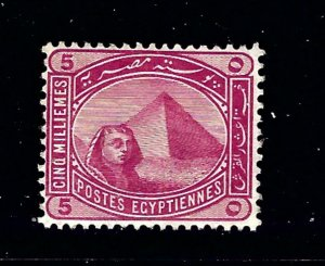 Egypt 48 MHR 1902 issue tiny spot on back