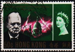 Hong Kong. 1966 50c S.G.219 Fine Used