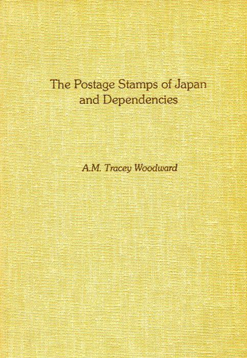 Book - Postage Stamps of Japan & Dependencies, Woodward 1976