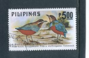 Philippines 1396  VF  Used