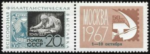 Russia # 3331 Mint Never Hinged