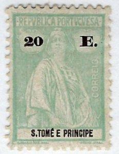 St. Thomas & Prince Islands SC#233M Mint F-VF SCV$80...Would fill a great Spot!
