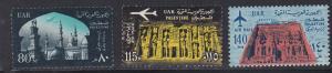 Egypt - Palestine # NC33-35, Palestine Overprint,  NH, 1/2 Cat.