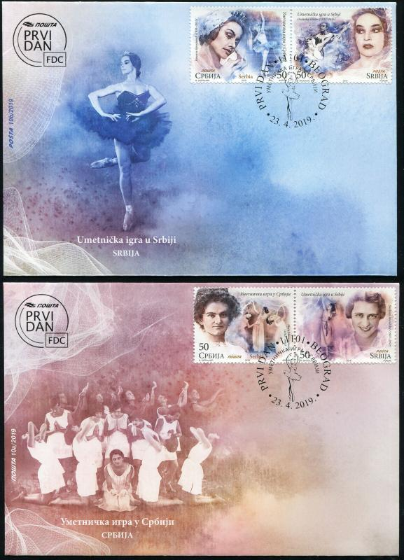 Serbia 2019. Prima Ballerinas (Mint) Set of 2 First Day Covers