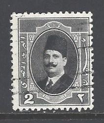 Egypt 93 used (DT)
