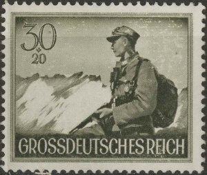 Stamp Germany Mi 885 Sc B269 WW2 3rd Reich War Mountain Infantry Wehrmacht MNG