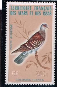 Afars & Issas  1975  C102  MNH