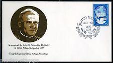 1979 Official WFUNA Cachet of Pope Jhn Paul visit to The U.N. Special Cancel