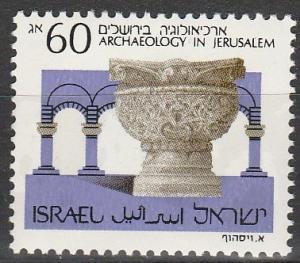 Israel #1014 MNH