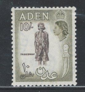 Aden 1953 Queen Elizabeth Definitive 10sh Scott # 59 MH