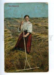 174094 UKRAINE girl Vintage RPPC to SILLAMYAGI ESTONIA