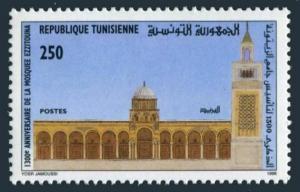 Tunisia 1111,MNH. Ezzitouna Mosque,1300th Ann.1996.
